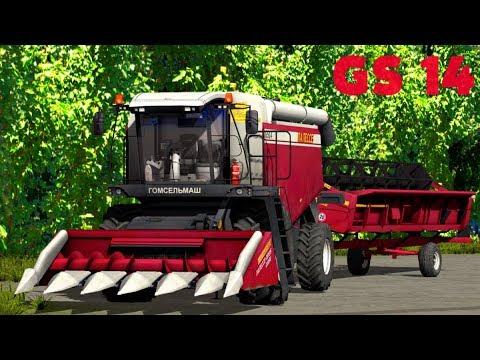 Tyan Transport GS14 64 BIT