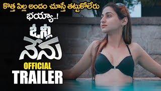 Only Nenu Movie Official Trailer || Myra Amithi || Purvi Takkar || 2019 Telugu Trailers || NSE