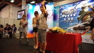 【動漫現場】「進擊的巨人」聲優 梶裕貴漫博會登台打招呼