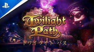 『Twilight Path(トワイライト パス)』PS VR トレーラー