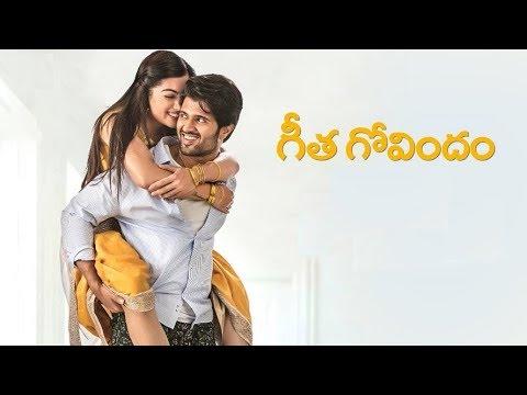 Geetha Govindam Telugu Full Movie Vijay Devarakonda Rashmika Mandanna Movie Success Meet