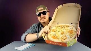 Пицца Ollis. Друже, ты не прав