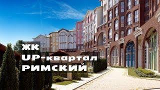 видео Новостройки в ВАО Москвы от застройщика: цены на квартиры, фото и отзывы о новостройках в Восточном Округе Москве