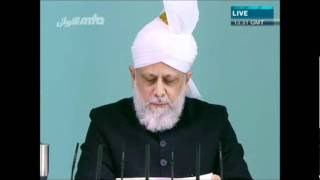 Friday Sermon 27th January 2012 (Urdu)