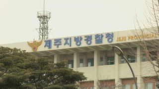 청소년 성착취물에 성폭행까지…'제2의 조주빈' 구속 /…
