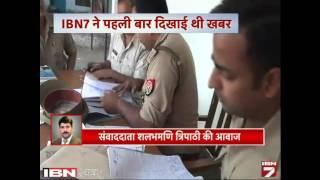 Download Video IBN7 Ki Khabar Ka Asar, Barabanki Se Arrest Hue Baba Paramanand MP3 3GP MP4
