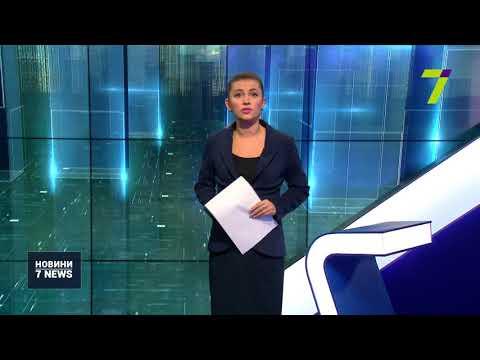Новости 7 канал Одесса: «Укрзалізниця» зняла заборону на повернення квитків онлайн