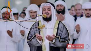 Baixar Emotional Crying Dua Qunoot 2019 | Heart Soothing by Sheikh Mishary Rashed Alafasy  | AWAZ