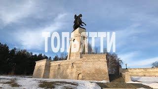 Прокатило - Тольятти