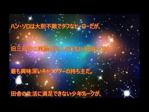 [シーン最高の映画]スターウォーズ1~6 キャラクター 人気 ランキング