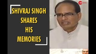 Shivraj Singh Chouhan shares his memories with Atal Bihari Vajpayee