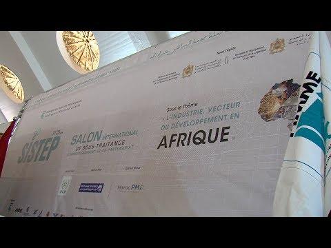 Le SISTEP ouvre ses portes à la foire internationale de Casablanca
