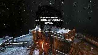 Rise of the Tomb Raider (12ч. ГРОБНИЦЫ рус.озвучка)