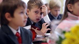 Как убивают русскую школу