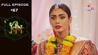 Vish - 10th September 2019 - विष - Full Episode