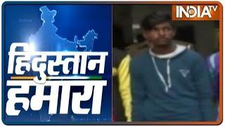 Hindustan Hamara: अयोध्या पर क्या सोचते हैं 18 करोड़ मुसलमान   India tv News