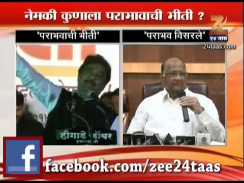 ZEE24TAAS  Sharad Pawar On Gopinath Munde Question