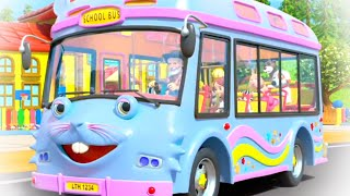 Wheels On The Bus I Spy   Nursery Rhymes & Kids Songs   Kindergarten Songs by Little Treehouse