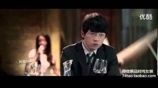 华晨宇 青春再见(电影《怒放》主题曲)