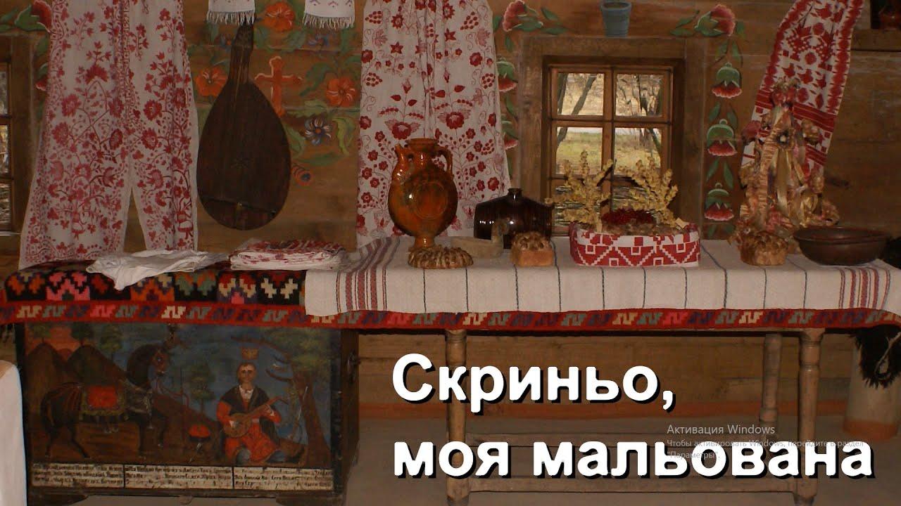 Ukrainian Weddings - They're Nuts!
