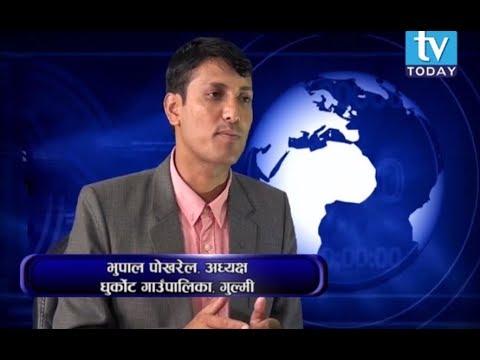Bhupal Pokhrel, Chairman, Dhurkot Rural Municipality, Gulmi