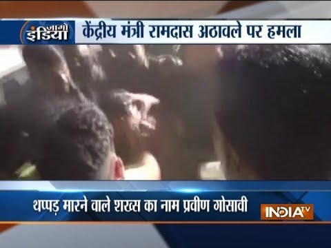 Union minister Ramdas Athawale slapped at public event in Maharashtra, accused in custody Mp3
