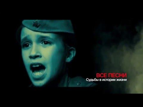 Песни о Великой войне