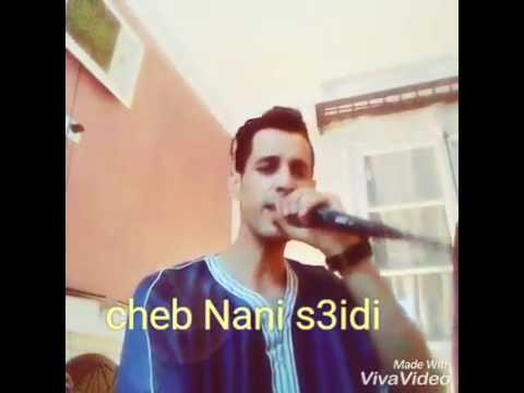 BILAL GHARAM 2017 KISSAT SGHIR MP3 TÉLÉCHARGER