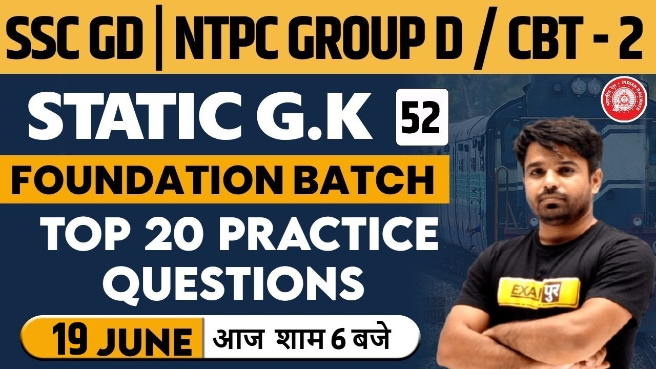 SSC GD / CET   NTPC CBT-2   GROUP D   Static GK   Top 20 Practice questions   By Atul Sir   class 52