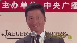 上影节闭幕式 推广大使吴京感言:电影人要守好自己的本分【新闻资讯 | News】