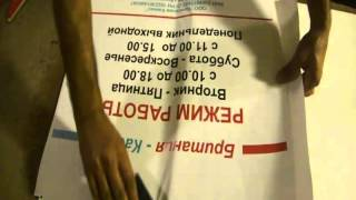 видео наружная реклама краснодар