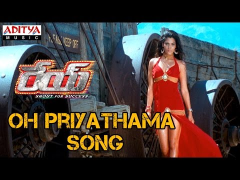 Rey Movie Oh Priyathama Promo Video Song  Sai Dharam Tej,Saiyami Kher, Sradha Das
