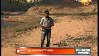 Newsfirst_Dry spell at the maussakale water scheme reveals a submrged town