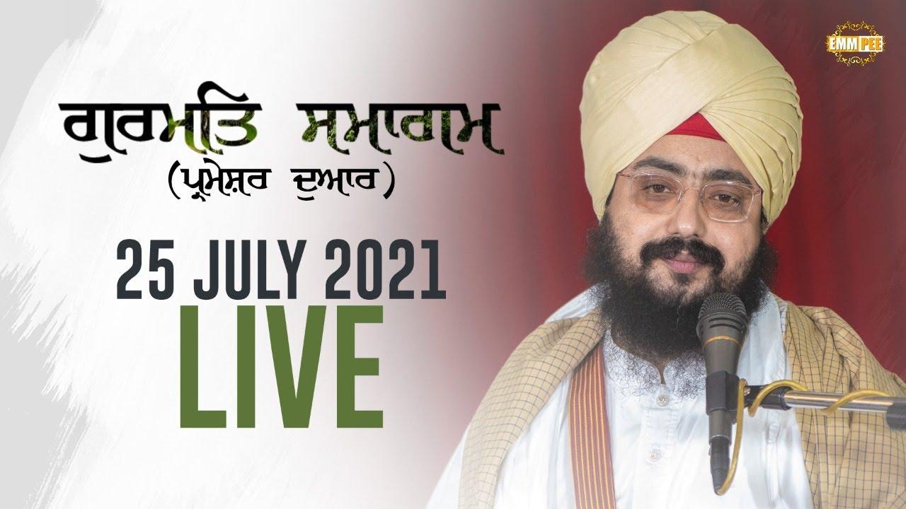 Download Dhadrianwale Live from Parmeshar Dwar   25 July 2021   Emm Pee
