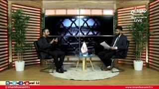 Dr. Sayed Ammar Nakshawan - Islam and Sex Part Two - 2018