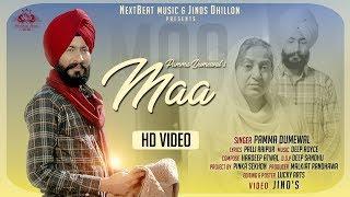 Maa Meri (Ft Happy Dhaliwal Mp3 Song Download
