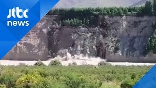폭우에 절벽 '와르르'…뉴질랜드 남부서 홍수