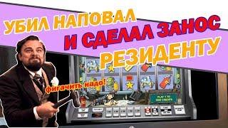 Vulcan Platinum как обыграть казино вулкан платинум онлайн