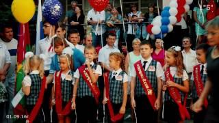 1 сентября школа №80 г. Краснодар