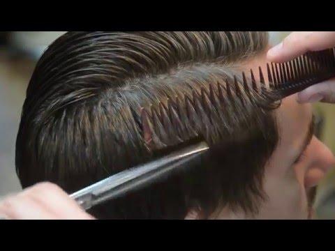 Scissor Over Comb Technique | Part 1
