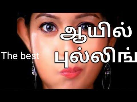 dating in tamilnadu