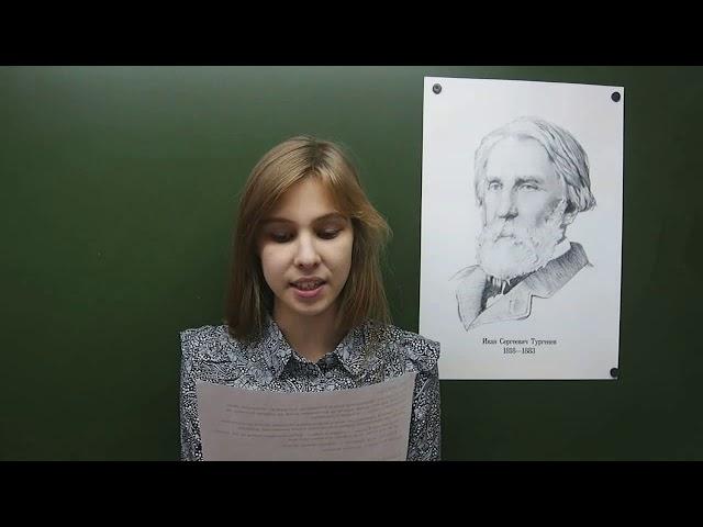 Изображение предпросмотра прочтения – КристинаПавлова читает произведение «Стихотворение в прозе. Два богача» И.С.Тургенева