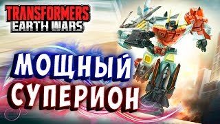 СУПЕРИОН! АБСОЛЮТНАЯ МОЩЬ! Трансформеры Войны на Земле Transformers Earth Wars #223