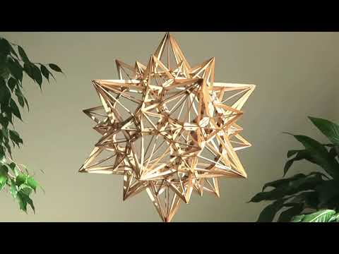 Gaia Aqua Solar Star - spinning