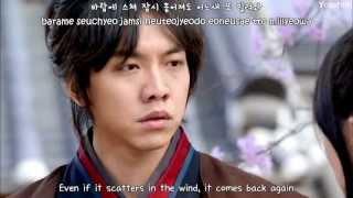 Lee Ji Young - Love Is Blowing (사랑이 불어온다) Gu Family Book OST MV [ENGSUB + Romanization + Hangul]