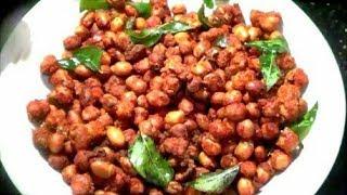 10 മിനിറ്റ് കൊണ്ട് മസാല കപ്പലണ്ടി /Masala peanut