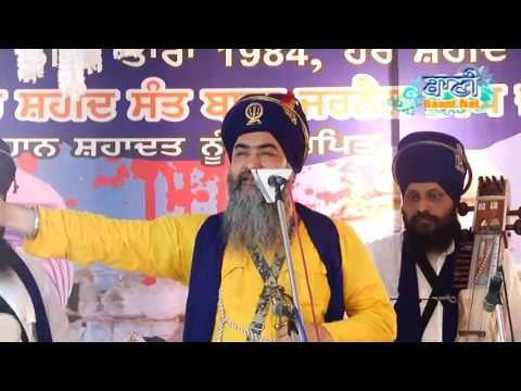 Giani-Tarsem-Singhji-Moranwali-At-Tilak-Vihar-On-11-June-2017