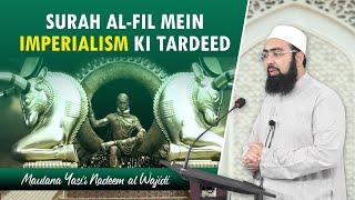 Surah Al-Fil Mein Imperialism Ki Tardeed   Maulana Yasir Nadeem al Wajidi