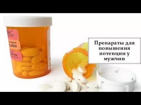 Применяемые препараты для лечения простатита