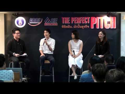 SIE Seminar Series : The Perfect Pitch พิชิตฝัน...นักปั้นธุรกิจ